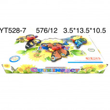 YT528-7 Бабочки 12 шт. в блоке,48 блоке. в кор.