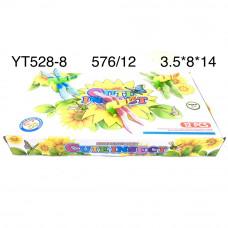 YT528-8 Стрекоза 12 шт. в блоке, 48 блоке. в кор.