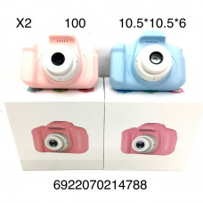 X2 Цифровой фотоаппарат, 100 шт. в кор.