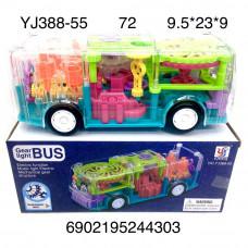 YJ388-55 Автобус с шестерёнками (свет, звук), 72 шт. в кор.