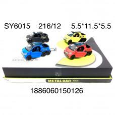 SY6015 Машинки 12 шт. в блоке, 216 шт. в кор.