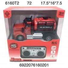 6160T2 Пожарная машина на Р/У, 72 шт. в кор.