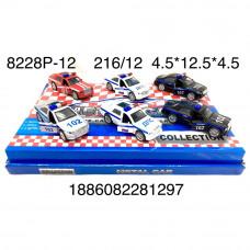 8228P-12 Машинки (металл) 12 шт. в блоке, 216 шт. в кор.