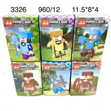 3326 Фигурки Герои из кубиков 12 шт. в блоке,80 блоке. в кор.
