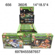656 Конструктор Герои из кубиков 6 шт. в блоке, 60 блоке. в кор.