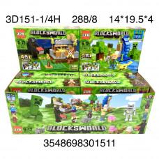 3D151-1/4H Конструктор Герои из кубиков 8 шт. в блоке,36 блоке. в кор.