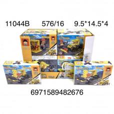 11044B Конструктор City 16 шт. в блоке, 576 шт. в кор.