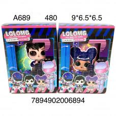 A689 Кукла в шаре LQLOMG набор, 480 шт. в кор.