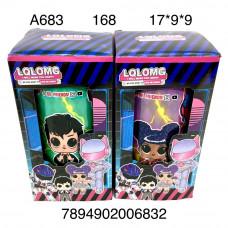 A683 Кукла в шаре Капсула, 168 шт. в кор.