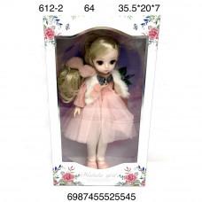 612-2 Кукла, 64 шт. в кор.