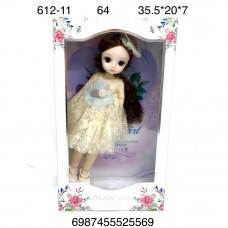 612-11 Кукла, 64 шт. в кор.