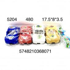 5204 Машина 4 шт. в пакете, 480 шт. в кор.