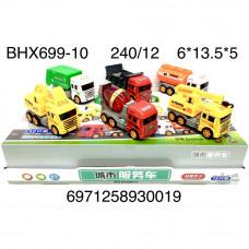 BHX699-10 Машинки Городская служба 12 шт.20 блока . в кор.