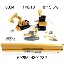 8834 Трактор 10 шт.14 блока  шт. в кор.