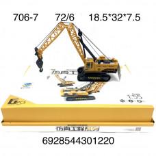 706-7 Подьёмный кран 6 шт. 12 блока . в кор.