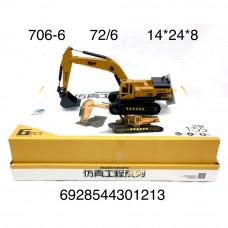 706-6 Трактор 6 шт.12 блока . в кор.