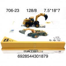 706-23 Трактор 8 шт.16 блока . в кор.