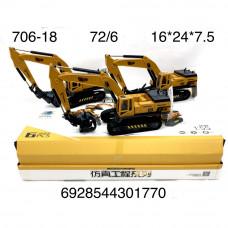 706-18 Трактор 6 шт.12 блока . в кор.