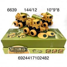 6639 Грузовая машина 12 шт.12 блока. в кор.