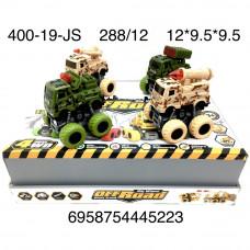 400-19-JS Машина Армия 12 шт. 24 блока . в кор.