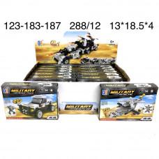 123-183-187 Конструктор Военная техника 12 шт.24 блока. в кор.