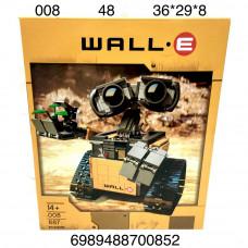 008 Конструктор Валли 687 дет., 48 шт. в кор.