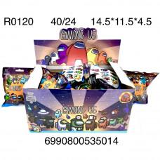 R0120 Набор НЛО 24 шт. в блоке, 40 блока в кор.