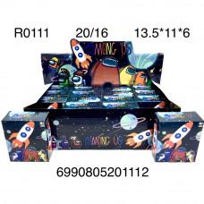 R0111 Набор НЛО 16 шт. в блоке, 20 блоке. в кор.