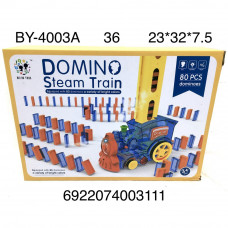 BY-4003A Домино Поезд 80 дет., 36 шт. в кор.