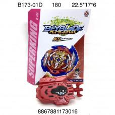 B173-01D Устройство для запуска дисков, 180 шт. в кор.