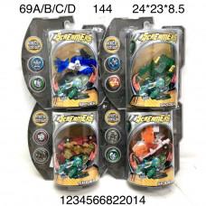 69A/B/C/D Дикие машинки, 144 шт. в кор.