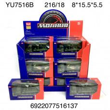 YU7516B Машинки Армия (металл) 18 шт. в блоке,12 блока . в кор.