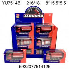 YU7514B Машинка Пожарная (металл) 18 шт. в блоке,12 блока . в кор.