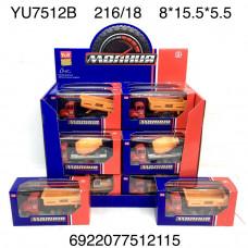 YU7512B Машинки (металл) 18 шт. в блоке, 12 блока . в кор.