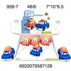 958-7 Машинки 6 шт. в блоке, 48 шт. в кор.