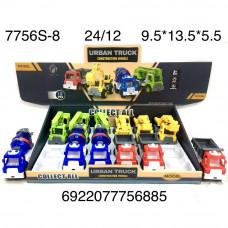 7756S-8 Машинки грузовые 12 шт. в блоке, 24 шт. в кор.