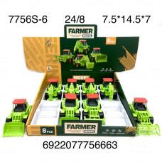 7756S-6 Тракторы 8 шт. в блоке, 24 шт. в кор.