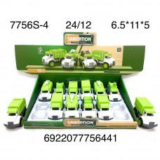 7756S-4 Машинки Мусоровозы 12 шт. в блоке, 24 шт. в кор.