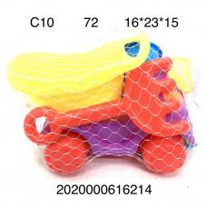 C10 Песочный набор Грузовик, 72 шт. в кор.
