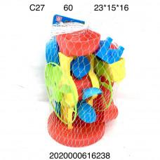 C27 Песочный набор с мельницей, 60 шт. в кор.