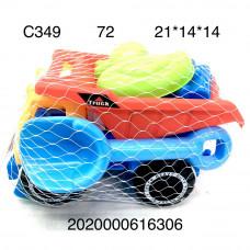 C349 Песочный набор Грузовик, 72 шт. в кор.