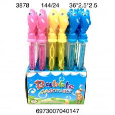 3878 Мыльные пузыри Дельфин 24 шт. в блоке, 6 блока . в кор.