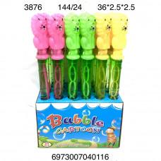 3876 Мыльные пузыри Лев 24 шт. в блоке, 6 блока. в кор.