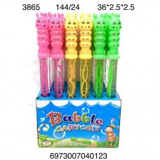 3865 Мыльные пузыри Гусеница 24 шт. в блоке, 6 блока. в кор.
