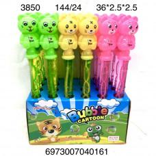3850 Мыльные пузыри Животные 24 шт. в блоке,6 блока . в кор.