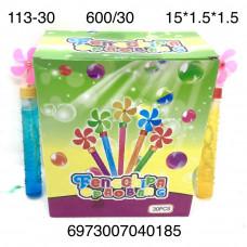 113-30 Мыльные пузыри с вентилятором 30 шт. в блоке, 20 блока . в кор.