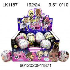 LK1187 Кукла в шаре Remix 24 шт в блоке,8 блоке. в кор.