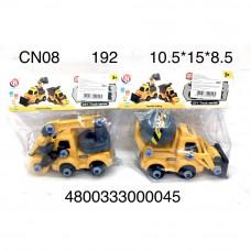 CN08 Трактор конструктор с отвёрткой, 192 шт. в кор.