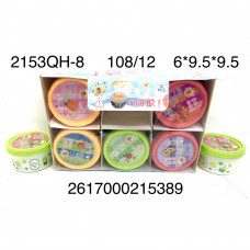 2153QH-8 Лизун яйца 12 шт. в блоке, 9 блока. в кор.