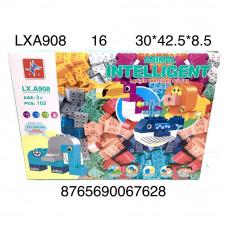 LXA908 Конструктор для малышей Животные 3+ , 16 шт. в кор.